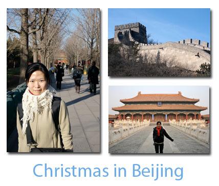 Beijing Trip 2007