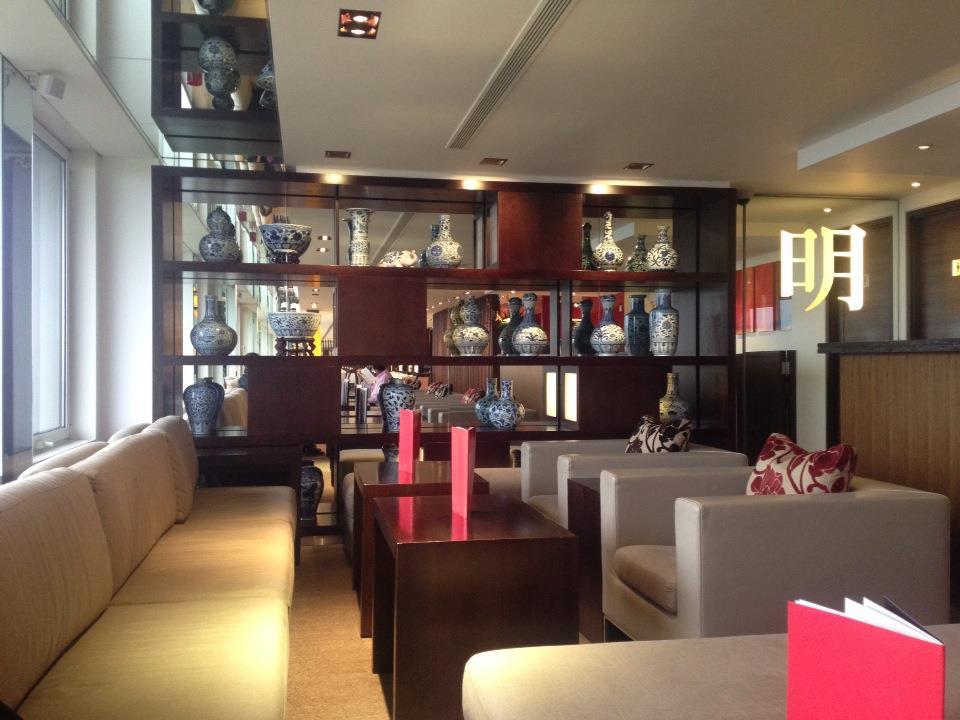 Min Jiang Chinese Restaurant